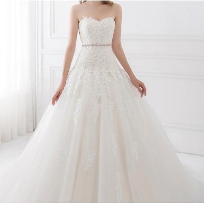 Elegant bruidsjurk.